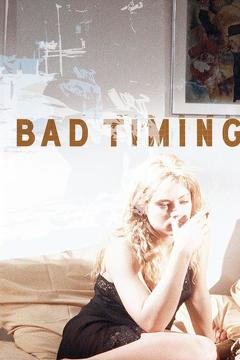 Best Mystery Movies of 1980 : Bad Timing