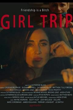 Best Horror Movies of This Year: Girl Trip