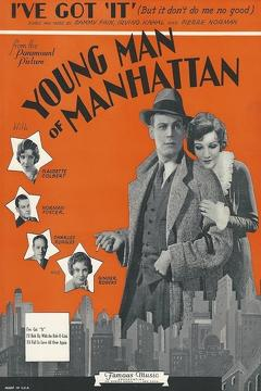 Best Music Movies of 1930 : Young Man of Manhattan