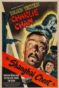Best Mystery Movies of 1948 : Charlie Chan in Shanghai Chest