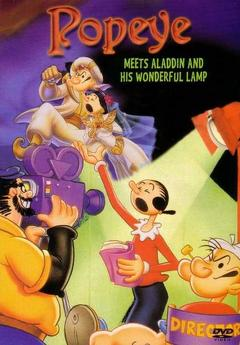 Best Animation Movies of 1939 : Aladdin and His Wonderful Lamp
