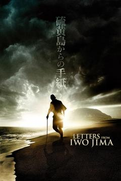 Best War Movies of 2006 : Letters from Iwo Jima