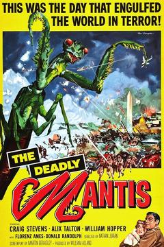Best Thriller Movies of 1957 : The Deadly Mantis