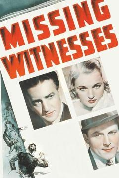 Best Action Movies of 1937 : Missing Witnesses