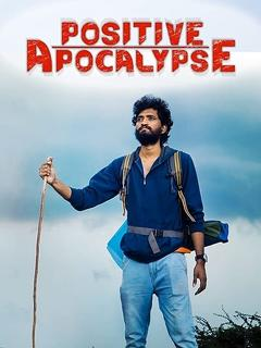 Best Adventure Movies of This Year: Positive Apocalypse