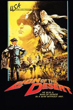 Best Action Movies of 1981 : Lion of the Desert
