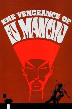 Best Mystery Movies of 1967 : The Vengeance of Fu Manchu