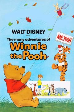Best Animation Movies of 1977 : The Many Adventures of Winnie the Pooh