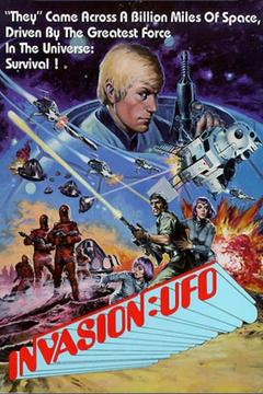 Best Science Fiction Movies of 1974 : Invasion: UFO