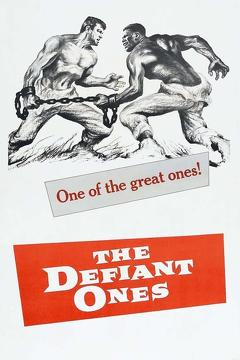 Best Drama Movies of 1958 : The Defiant Ones
