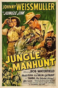 Best Science Fiction Movies of 1951 : Jungle Manhunt