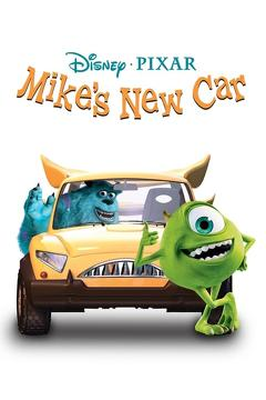 Best Family Movies of 2002 : Mike's New Car