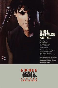 Best Music Movies of 1983 : Eddie and the Cruisers