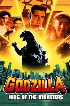 Best Science Fiction Movies of 1956 : Godzilla, King of the Monsters!