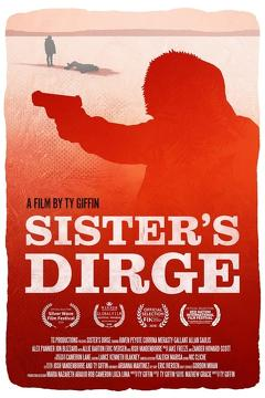 Best Western Movies of This Year: Sister's Dirge