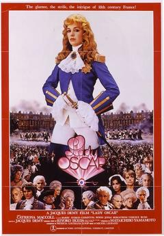 Best History Movies of 1979 : Lady Oscar
