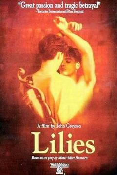 Best Fantasy Movies of 1996 : Lilies