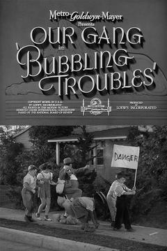 Best Family Movies of 1940 : Bubbling Troubles