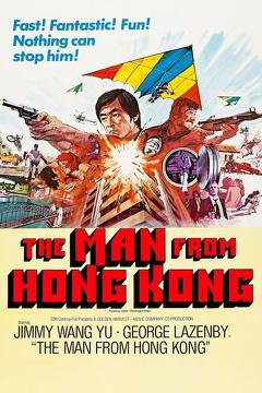 Best Action Movies of 1975 : The Man from Hong Kong