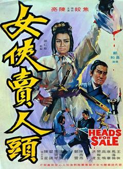 Best Action Movies of 1970 : Heads for Sale