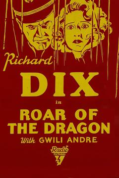Best Adventure Movies of 1932 : Roar of the Dragon