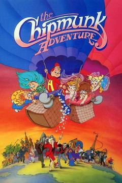 Best Adventure Movies of 1987 : The Chipmunk Adventure