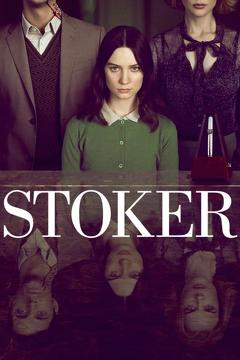 Best Horror Movies of 2013 : Stoker