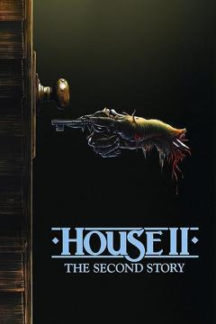 Best Fantasy Movies of 1987 : House II: The Second Story