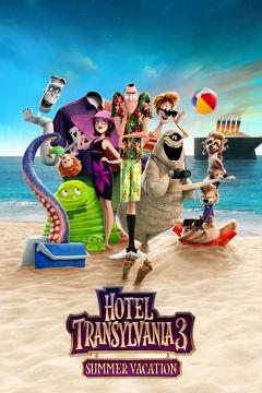 Best Fantasy Movies of 2018 : Hotel Transylvania 3: Summer Vacation