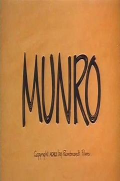 Best Animation Movies of 1961 : Munro