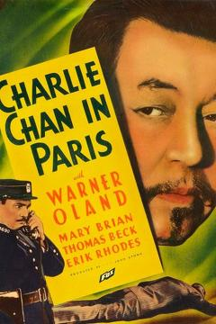 Best Drama Movies of 1935 : Charlie Chan in Paris