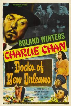Best Mystery Movies of 1948 : Charlie Chan in Docks of New Orleans
