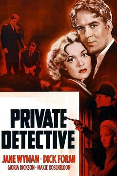 Best Mystery Movies of 1939 : Private Detective