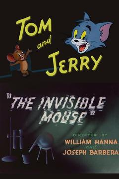 Best Comedy Movies of 1947 : The Invisible Mouse