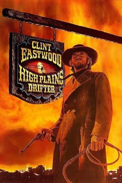 Best Western Movies of 1973 : High Plains Drifter