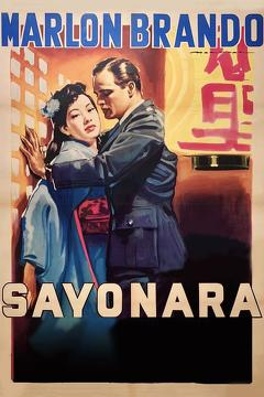 Best Romance Movies of 1957 : Sayonara