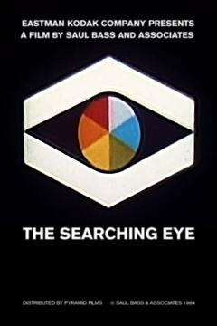 Best History Movies of 1964 : The Searching Eye