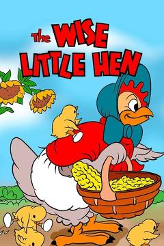 Best Music Movies of 1934 : The Wise Little Hen