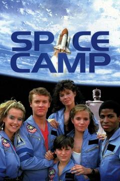 Best Science Fiction Movies of 1986 : SpaceCamp