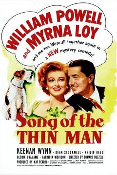 Best Thriller Movies of 1947 : Song of the Thin Man