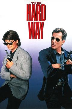 Best Crime Movies of 1991 : The Hard Way