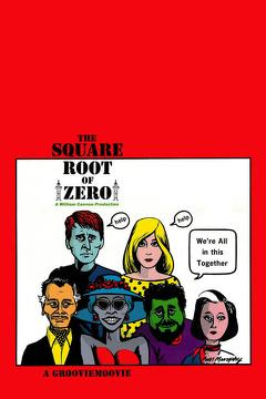 Best Comedy Movies of 1963 : Square Root of Zero