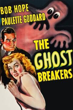 Best Mystery Movies of 1940 : The Ghost Breakers