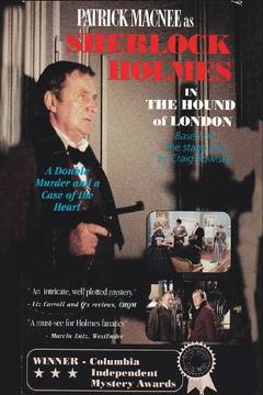 Best Mystery Movies of 1993 : The Hound of London