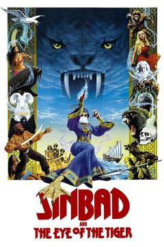 Best Fantasy Movies of 1977 : Sinbad and the Eye of the Tiger
