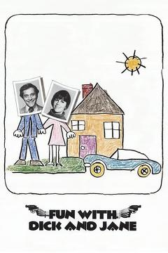 Best Crime Movies of 1977 : Fun with Dick and Jane