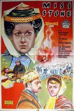 Best History Movies of 1958 : Miss Stone