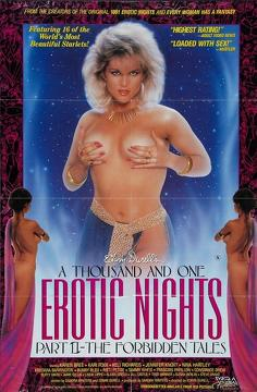 Best Romance Movies of 1988 : A Thousand and One Erotic Nights Part II: The Forbidden Tales