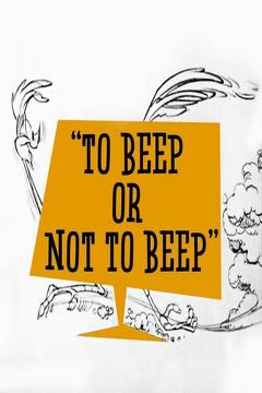 Best Animation Movies of 1963 : To Beep or Not to Beep