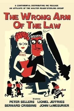 Best Crime Movies of 1963 : The Wrong Arm of the Law